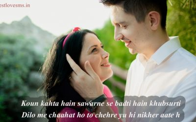 Love Status for Him & Her