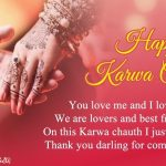 Happy Karwa Chauth Message for Husband & Wife 2016